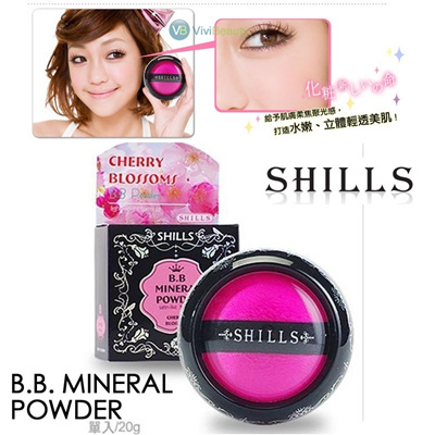 SHILLS 3D[CHERRY BLOSSOM]BB MINERAL PERFECT BRIGHTENING POWDER SPF 30 PA++
