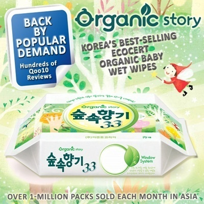 ORGANIC-STORY BABY WET WIPES ♥ 12 HANDY PACKS*15SHEETS ♥ BACK BY POPULAR DEMAND ♥ MADE IN KOREA ♥ READY STOCK ♥ OPTIONS OF 70SHEETS REFILL ♥ BABY/DIAPER/TISSUE/MUMMIES ♥