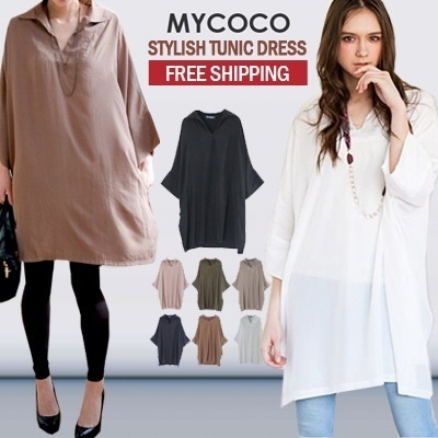 2014 New ARRIVALS Improved over-shirt tunic dress was very popular before! Shirt / tunic / dressUpper arm around the stomach also cover comfortably in the form × dolman sleeve loose free shipping
