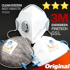 [3M Brand] 3M Approved Face Masks 20PCS - Dust mask / Beat the Haze / Dustmask / Mine dust / asbesto