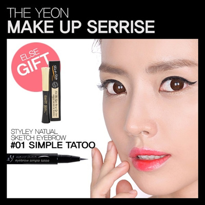 The Yeon Style Y Natural Sketch Eyebrow Simple Tatoo