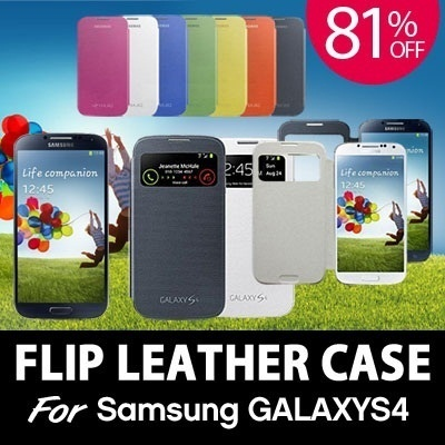 Hot!S4 i9500 View Flip Smart Leather Case Cover Open Window Official for Samsung Galaxy S 4 SIV i9500 With Retail Packaging
