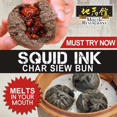 [MUST TRY] Squid Ink Char Siew Bun by Mouth Restaurant. Takeaway or Dine-in. Squid Ink imported from Italy. Follow our Qoo10 Shop for upcoming promotions.