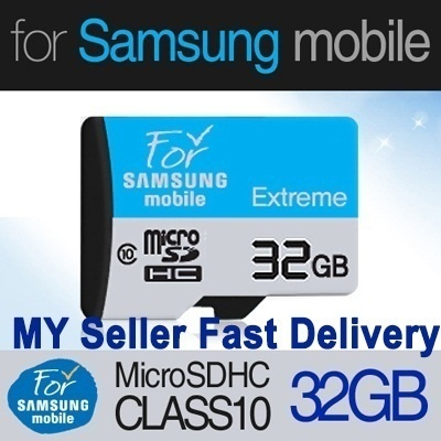 Class10 Micro SD 32GB For Samsung mobile Extreme Micro SD 32G Class10 Uhs-1