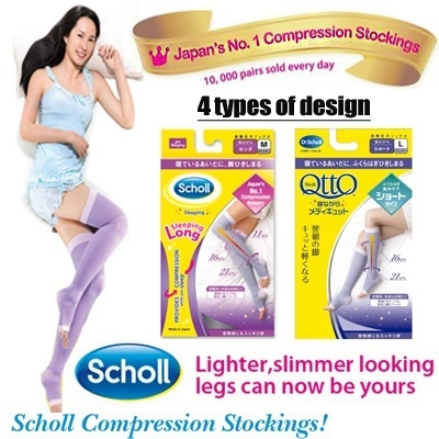 ★SALE★ Authentic Dr. Scholl Medi Qtto ~ Japan No.1 Compression Stocking  - 4 TYPES [Highly Raved by Xia Xue!]