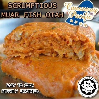 [Best Seller]SCRUMPTIOUS HALAL MUAR FISH OTAH - FRESHLY IMPORTED / EASY TO COOK (180g/pc)