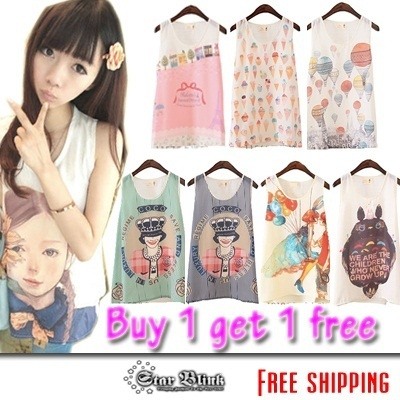 8 Designs BUY 1 GET 1 FREE Chiffon Top (Small-Large) - S449