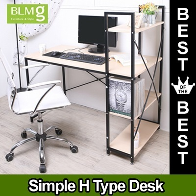 [BLMG_SG] Simple H Type Desk★Student Desk★Furniture★Table★Steel Frame Desk