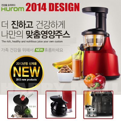 2014 HUROM HD-RBF09 Premium Slow Juicer Extractor Ferrari Red Juice Cap Easy Clean