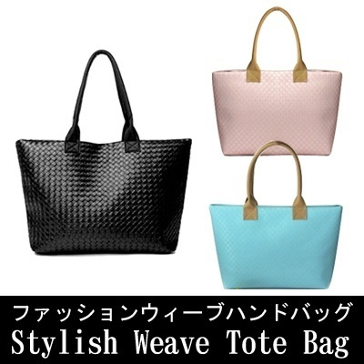 ▶Multi-functional & Stylish Weave Tote Bag◀ Adjustable additional button straps to change style of bag/ Hot selling in Korea