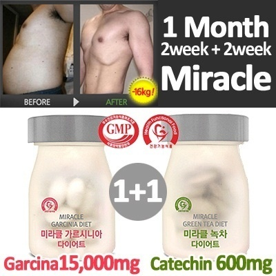 [MIRACLE GARCINIA] 2weeks + 2weeks! 1+1 EVENT! MIRACLE GARCINIA / MIRACLE GREEN TEA DIET