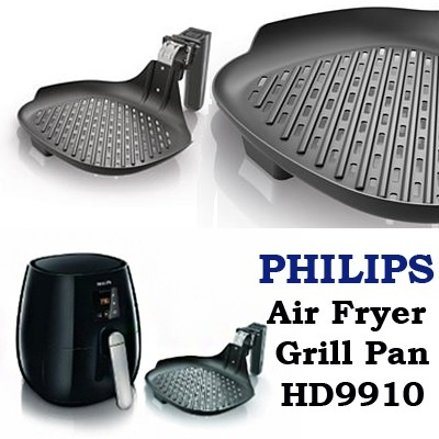PHILIPS AIR FRYER GRILL PAN HD9910 / Compatible with HD9220 and HD9230 Air fryer models LIMITED TIME PROMOTION WHILE STOCKS LAST!!!