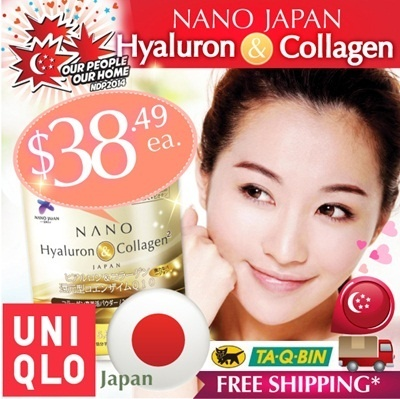 [FREE UNIQLO BAG worth $159.90] ★RESULTS GUARANTEED★ 35 DAYS Upsize • 5500mg Upgraded COLLAGEN peptide ♥ Made In Japan