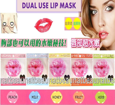 Japan Lip Mask (1 piece) (Made in Korea)