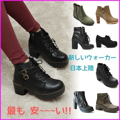 Todays free/Free Shipping Deals Walker shoes four seasons shoes/ Walker/trekking/new/Style good Walker/The Daily Look