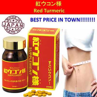 LIMITED OFFER: 紅ウコン様 Red Turmeric Supplement 200TABLETS 40DAYS SUPPLY