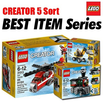◆LEGO Best Item 5Sort◆LEGO 100% Genuine 2014 New!/christmas GIFT!/kids toy/Creator 3 in 1/Best Hits/66 piece/31013/31014/31015/31017/31018/christmas gift/toy/block/kids