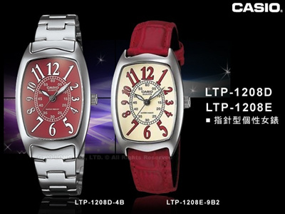 [CASIO]NEW ITEM - ORIGINAL CASIO TYPE 1208 COLLECTION 100 % MONEY BACK GUARANTEE