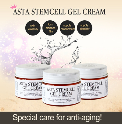 Graymelin - Asta Stemcell Gel Cream (50ml) Anti-aging Premium Luxury Cosmetic from Korea