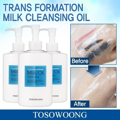 [Cleansingoil 400ml] Large 400ml/Cleansing Oil/Facial/cleansing cream/lotion/acne/cleanser/ Artists