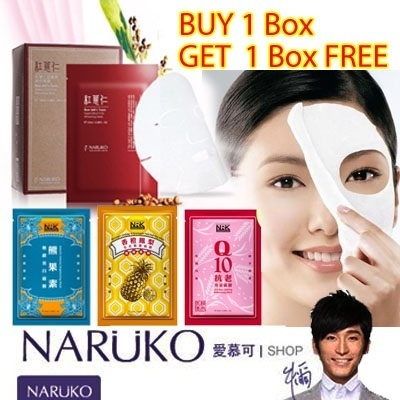 10 for 10 NARUKO/NRK series facial masks buy 1 Box get 1 BOX FREE