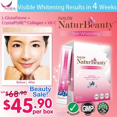 [UP $68.90] Clinically Proven! AVALON™ NaturBeauty™ Skin Whitening ✩ Visible Whitening results in 4 Weeks! ✩ L-Glutathione + Collagen + Vit C