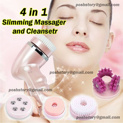 4D Professional Cleansing System Face Brush / 4D Beauty Care Massager / 4 in 1 / massage/ slimming face