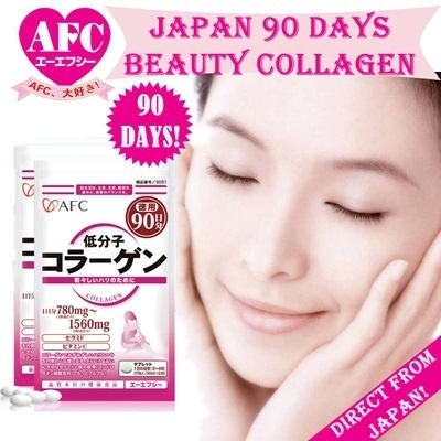 GSS SALE 46% OFF ♥AFC Japan No.1 Collagen Beauty supplements♥ Small Molecule Collagen♥ 90-days-series For Radiant Skin