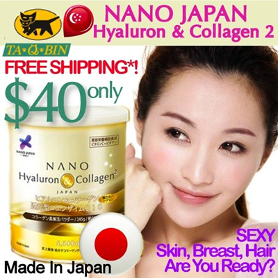 ★RESULTS GUARANTEED★ 35 DAYS Upsize • 5500mg Upgraded COLLAGEN peptide ♥ Made In Japan