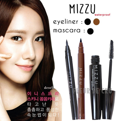 [Wholesale Price] Eyeliner Mizzu