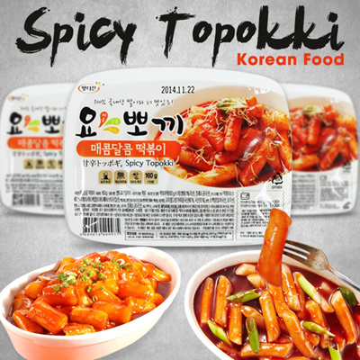 [BUY 3 FREE SHIPPING] KOREAN FOOD SPICY TOPOKKI 160GR