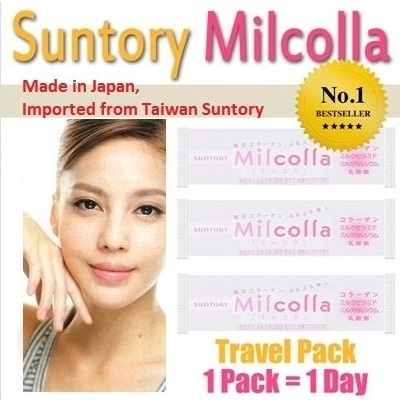 $36.90 LIMITED OFFER: Suntory Milcolla Collagen Powder Highly Recommended!! (Convenient 15 Individual Sachet Pack)