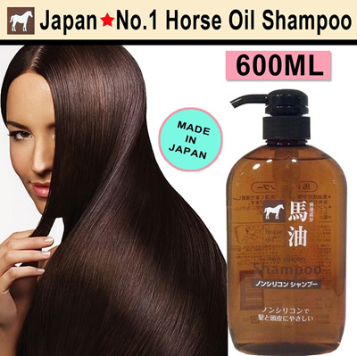 Japan No.1 Horse Oil Natural Hair Shampoo / Conditioner 600ml~Fresh stock~