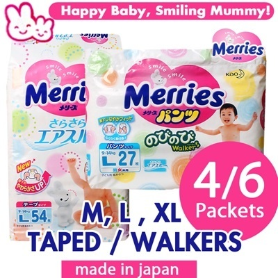 Merries Taped Diapers/WALKERS Bundle (4/6 Packets)(M/L/XL)! Made in Japan.