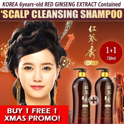 1+1 OFFER!! Korea 6years old Red Ginseng Extract Contained Scalp Cleansing Shampoo for Hair Loss 730mlX2ea