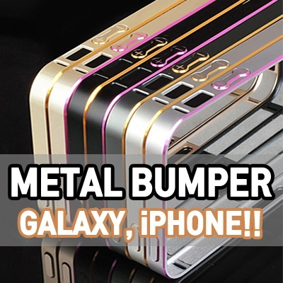 2014 Best item★Metal Slim Bumper Case★ Metal Galaxy Note 4 IPHONE 6 Plus Quick Delivery ★samsung galaxy note 2 3 Note 4 S5 S4 S3 Note 2 3 Apple iPhone5 5S / SAMSUNG phone/ Casing