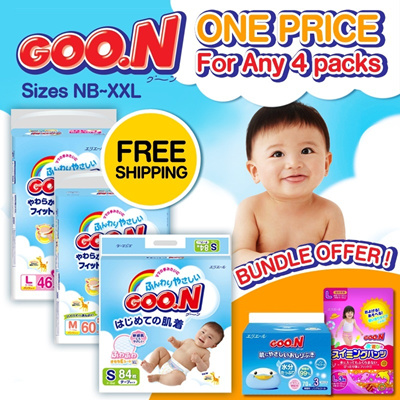 GOO.N Japan Version Diapers/Pants 4 Packs Deal-MIX SIZES! Special Price Bundle Add-on GOO.N Swim Pants/ Baby Wipes!
