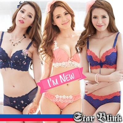 [8 JULY UPDATE] Lingerie Set Over 200 Designs (Free shipping) Bra Panty