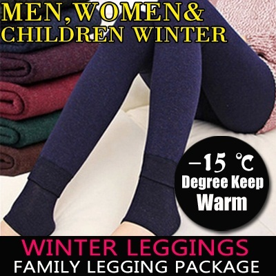 SG Delivery!Family Leggings Package Winter Leggings Buy 3 Free Shipping! Special Price 1 for $8.9!2014Women/Men Winter Leggings/ Plus size Thermal wear/winter inner wear/-15 degree keep warm/