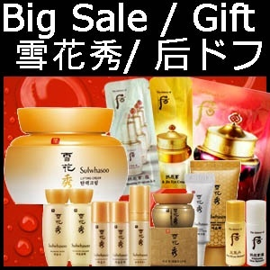 【Sulwhasoo LG The History of Whoo】AMORE PACIFIC HERA sulwhasoo korean herbal cosmetic OHUI sum37