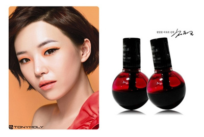 TONYMOLY Mini Tint Cherry Pink