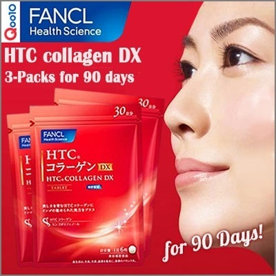 [JAPAN NO.1]FANCL HTC collagen DX 3-Packs for 90 days/FREESHIPPING