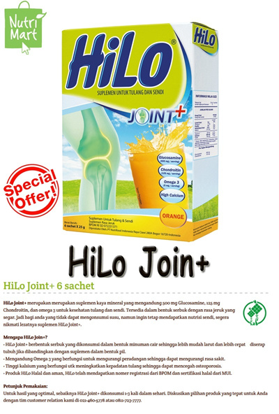 {HOT PROMO !!} HiLo Join+