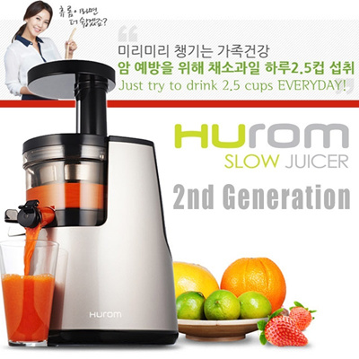 FREE FEDEX SHIPPING 2014 HUROM 2nd Generation HH-SBF11 Premium Slow Juicer Smoothie Maker Fresh Fruit Juicer Full Package