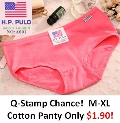 ★Only Today! $1.90 Price Going Up!★ ★Cotton Basic Panties M~XL★  High Quality/ Comfortable Women Panties/Buy 5 get 1 Free Panties