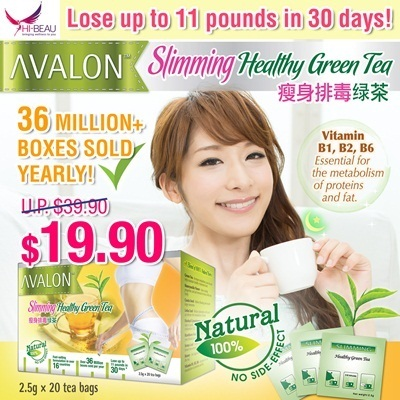[FREE Gift Worth $16! UP $39.90!] Over 36 MILLION boxes sold Yearly! ★ AVALON™ Slimming Healthy Green Tea ★ Detox and Lose up to 11 pounds in 30 days! ★ Blend of 100% Natural Herbs!