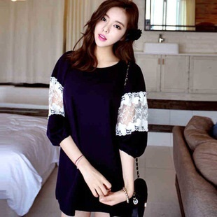 Korean Style Lace Sleeve Blouse / Tunic / Dress