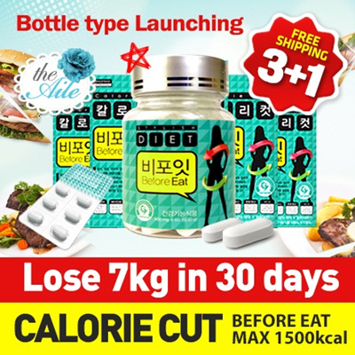 the Aile ★Calorie Cutting Pills / For 1 month / Cutting Max 1500kcal/pcs Qualified FDA / HCA / garcinia cambogia diet
