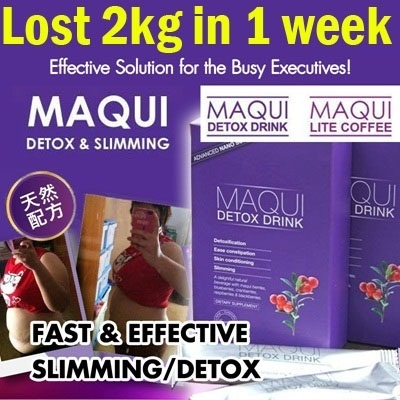 Promotion!!! MAQUI DETOX DRINK / MAQUI LITE COFFEE {FRANCE} *100% NATURAL*