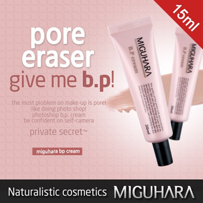 Pore Eraser ★ Private Secret ★ [MIGUHARA] B.P Cream 15ml